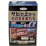 アサヒペン 油性高耐久アクリルトタン用α 塗料 12kg こげ茶