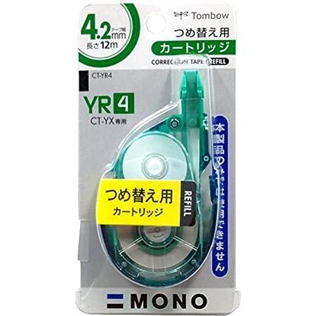 トンボ鉛筆 MONO 修正テープモノYX4用カートリッジ モノYR4 CT-YR4 【 3セット】
