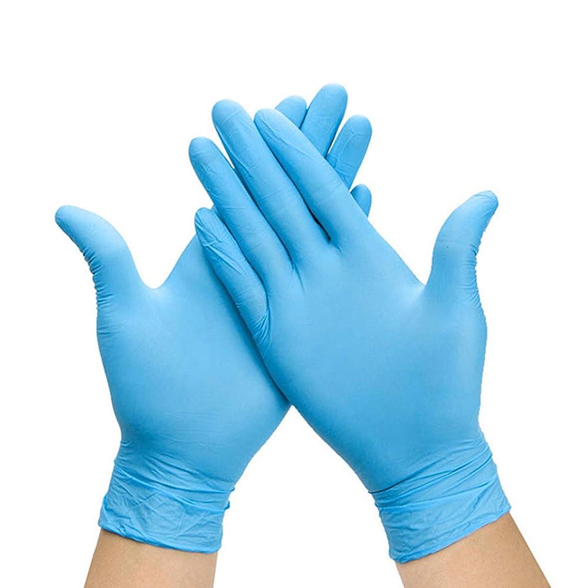 タイル標高生きているBesline 使い捨て手袋 ゴム手袋滑り止め表面肥厚使い捨て手袋食品グレード手袋、ラテックスゴムフリー、100個