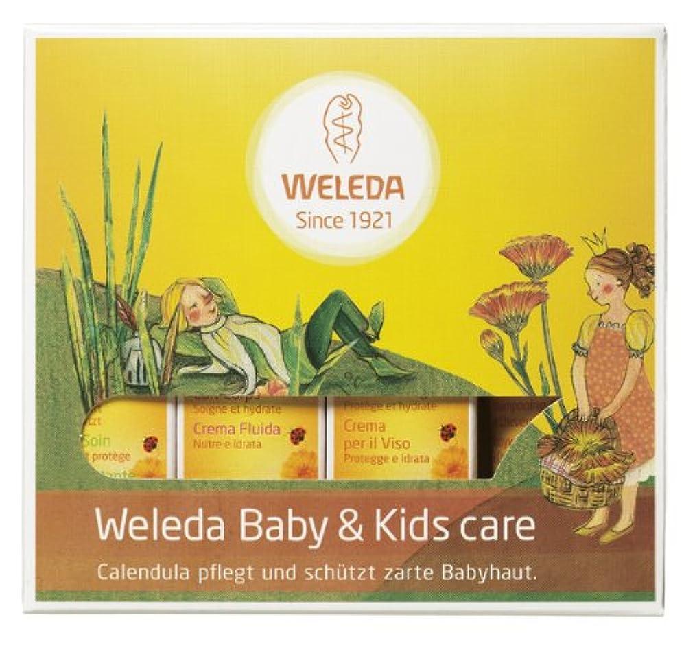交流する時間とともに役割WELEDA(ヴェレダ) カレンドラ スターターセット 【ギフト?トライアルセット】