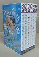 みだらな熱帯魚 コミック 1-6巻セット (フラワーコミックス)