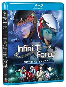 Best infini t force Reviews
