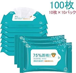 100枚 除菌消毒 アルコールウェットシート ウェットティッシュ不織布 携帯用 持ち出し 便利 除菌ウエットシート