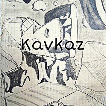 Kavkaz (Single Version)