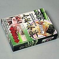 ご当地名店ラーメンシリーズ ご当地名店ラーメン シリーズ 佐野ラーメン 宝来軒 大 ×14箱
