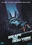 ニューヨーク1997[DVD]
