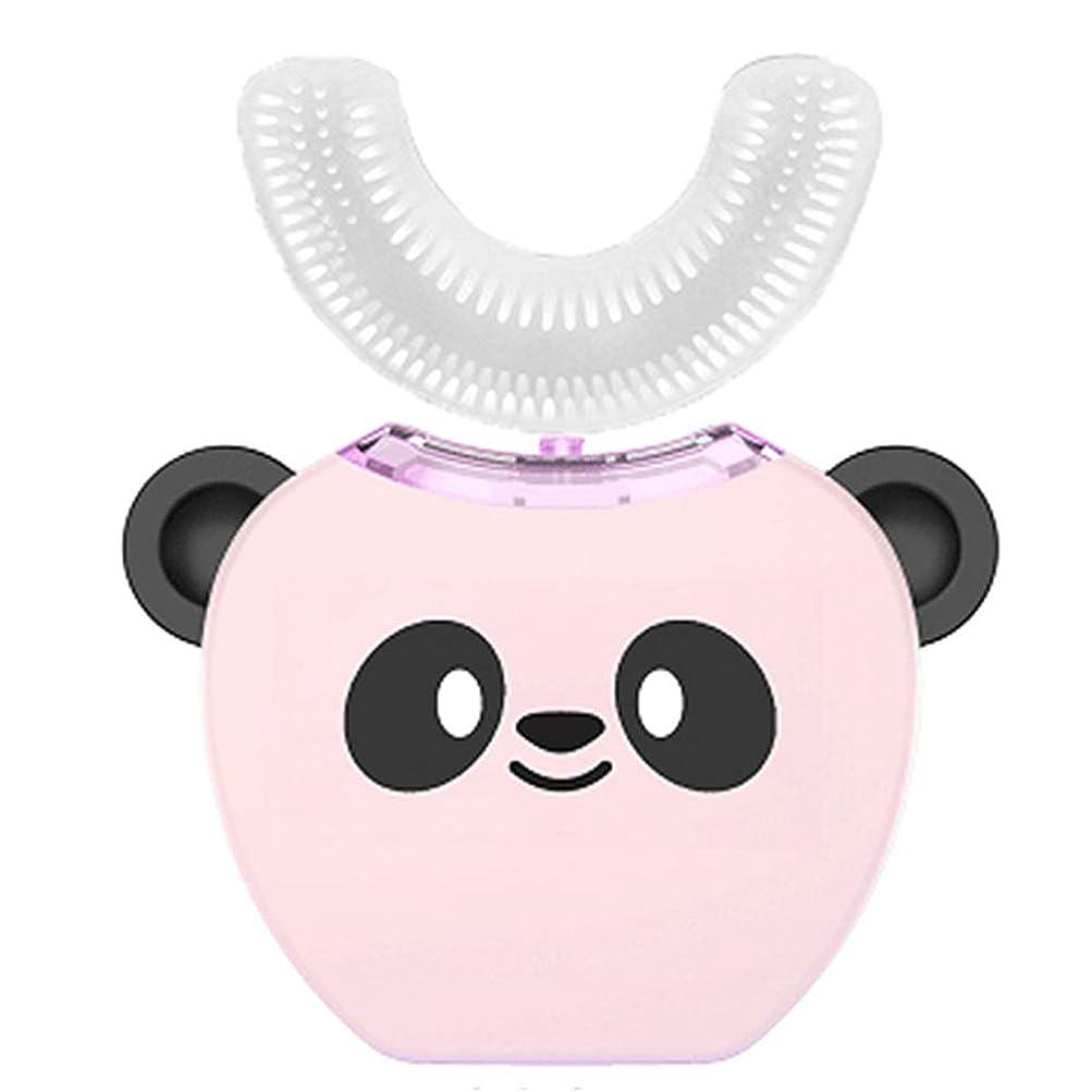 イライラするファウル詩電動歯ブラシ子供コールドライトU型クリーニング超音波歯ブラシ防水旅行