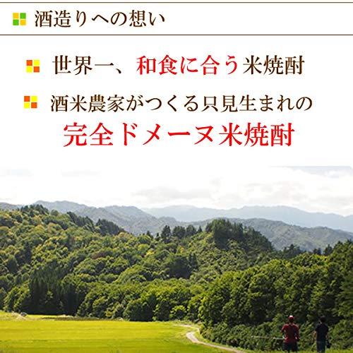米焼酎ねっか1800ml【合同会社ねっか奥会津蒸留所】