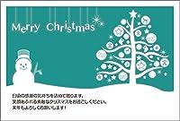 【官製 10枚】 クリスマスカード はがき XS-46-kan