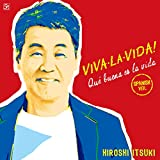 VIVA・LA・VIDA 生きてるっていいね スペイン語バージョン