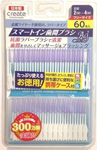 Create Smart In Interdental Brush 2 (SS) -4 (M) No metal wire, rubber type Value 60 x 10