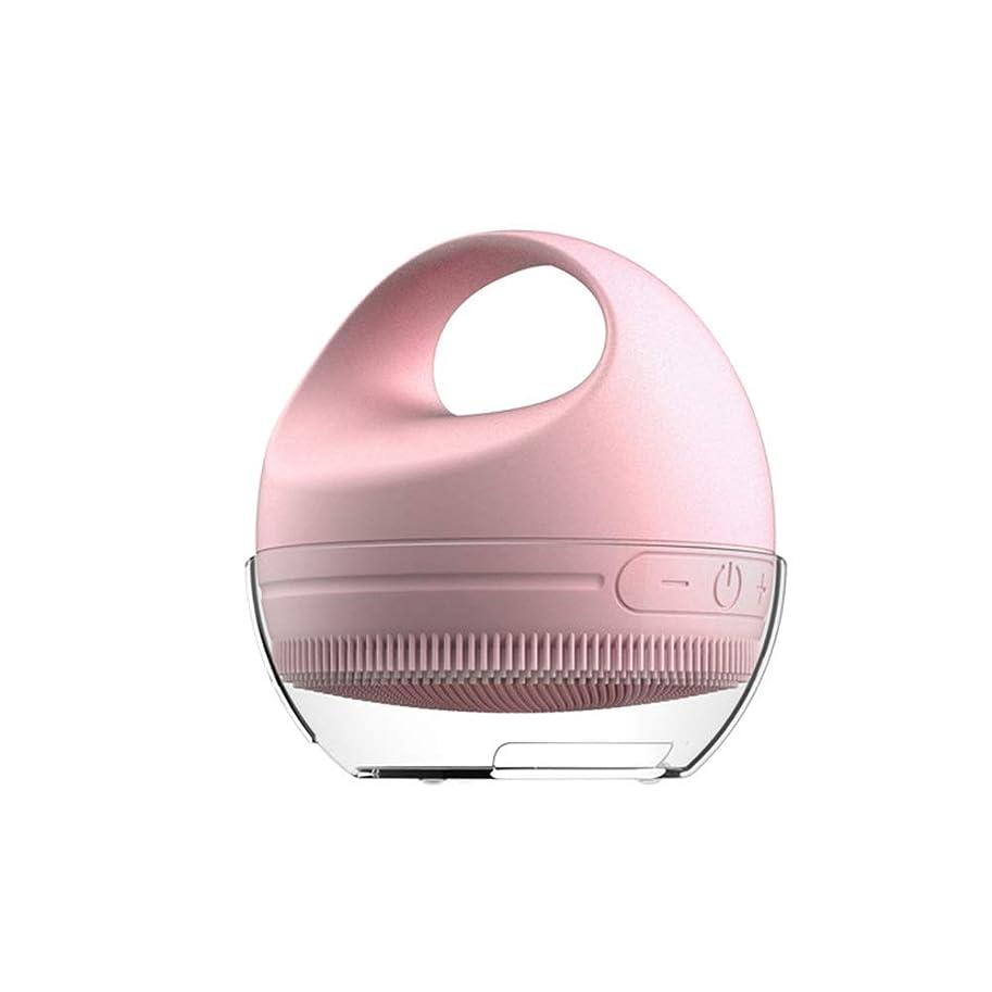 子意図的混乱ZXF 新しい電気シリコーンクレンジングブラシインテリジェントタイミング暖かい感覚クレンジング医療用シリコーン防水抗菌クリーン自己乾燥クレンジング楽器 滑らかである (色 : Pink)
