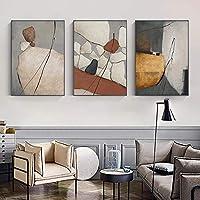 現代の大理石の抽象的な色のブロックの壁の芸術のキャンバスの絵画居間の家の装飾のための印刷幾何学のポスターの絵(50x70cm)3pcsフレームレス