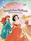 Disney Prinzessin: Königliches Malbuch für kleine Prinzessinnen: Neue, traumhafte Ausmalbilder mit Arielle, Belle, Cinderella und vielen mehr (ab 3 Jahren)