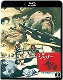 豹/ジャガー[Blu-ray/ブルーレイ]