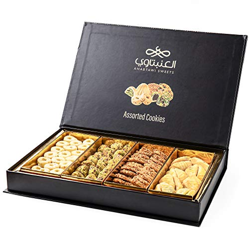 Anabtawi Sweets - Assorted Cookies - Mamoul With Pistachio & Dates ,...