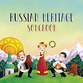 Russian Heritage Songbook