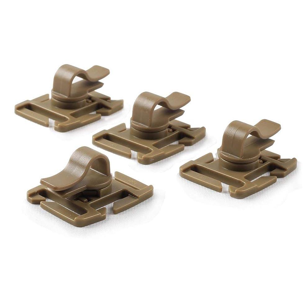 余分なビジネスドループハイドレーションチューブ固定用ホルダー 耐久性が強い上に軽く高品質 タン 4個セット
