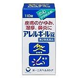 【第2類医薬品】アレルギール錠 110錠 ×5