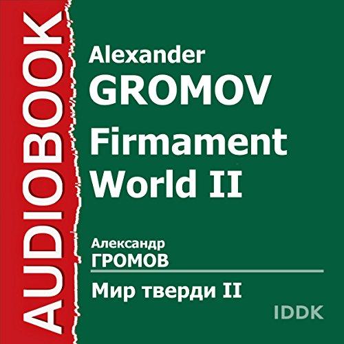 Firmament World II [Russian Edition] Titelbild