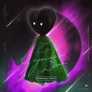 Sayonara детка (feat. Era Istrefi) [Rompasso Remix]