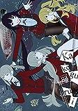 Kakegurui - Compulsive Gambler - #83 (English Edition)