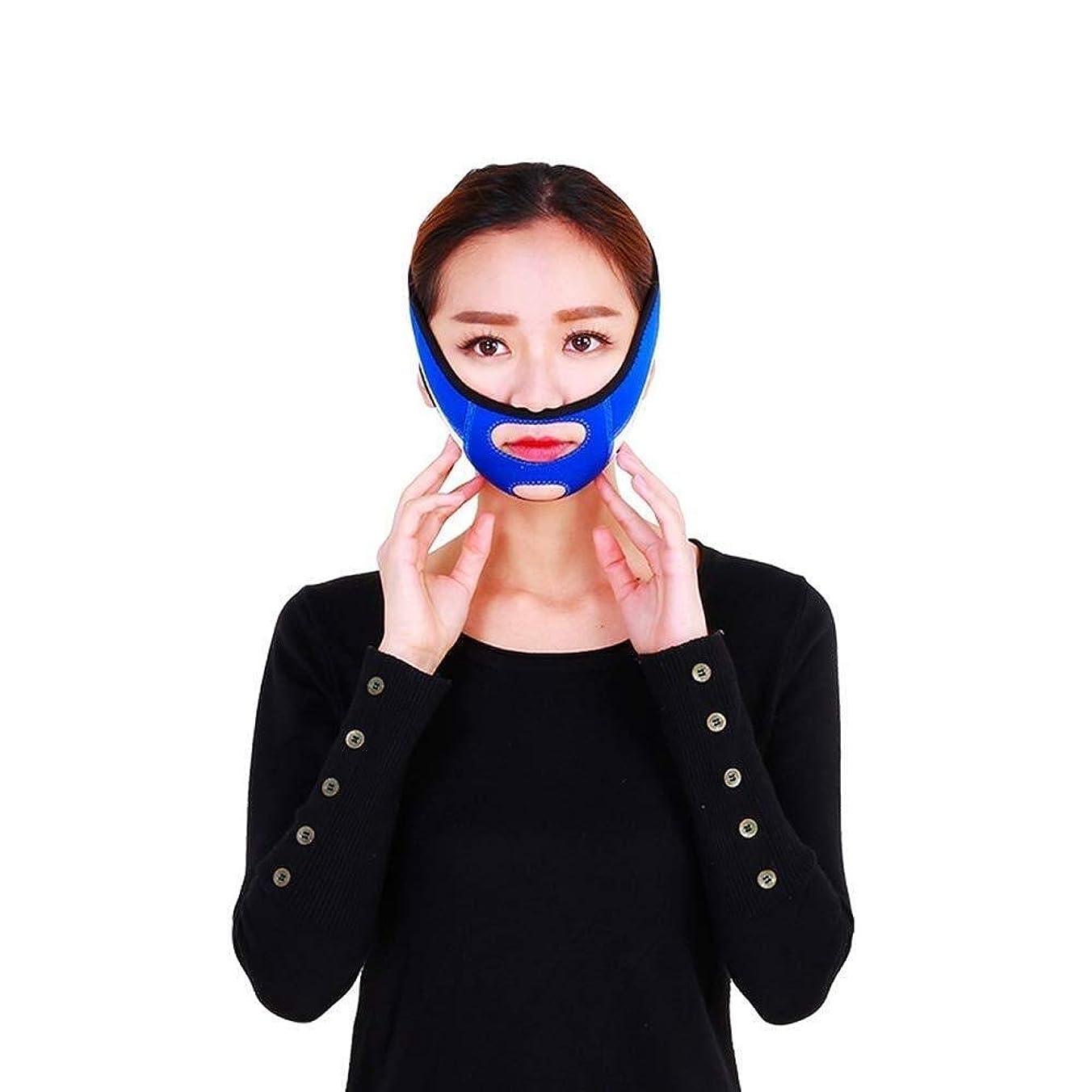 触覚実験室趣味顔の持ち上がる細くの伸縮性があるベルト、 フェイスリフティングマスク、Vチークファーミングチンファーミング包帯