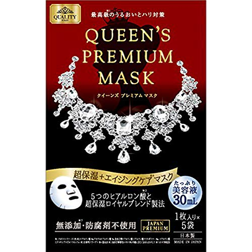 Quality First Queens Premium Mask - Aging Care - 1box for 5pcs (Green Tea Set)