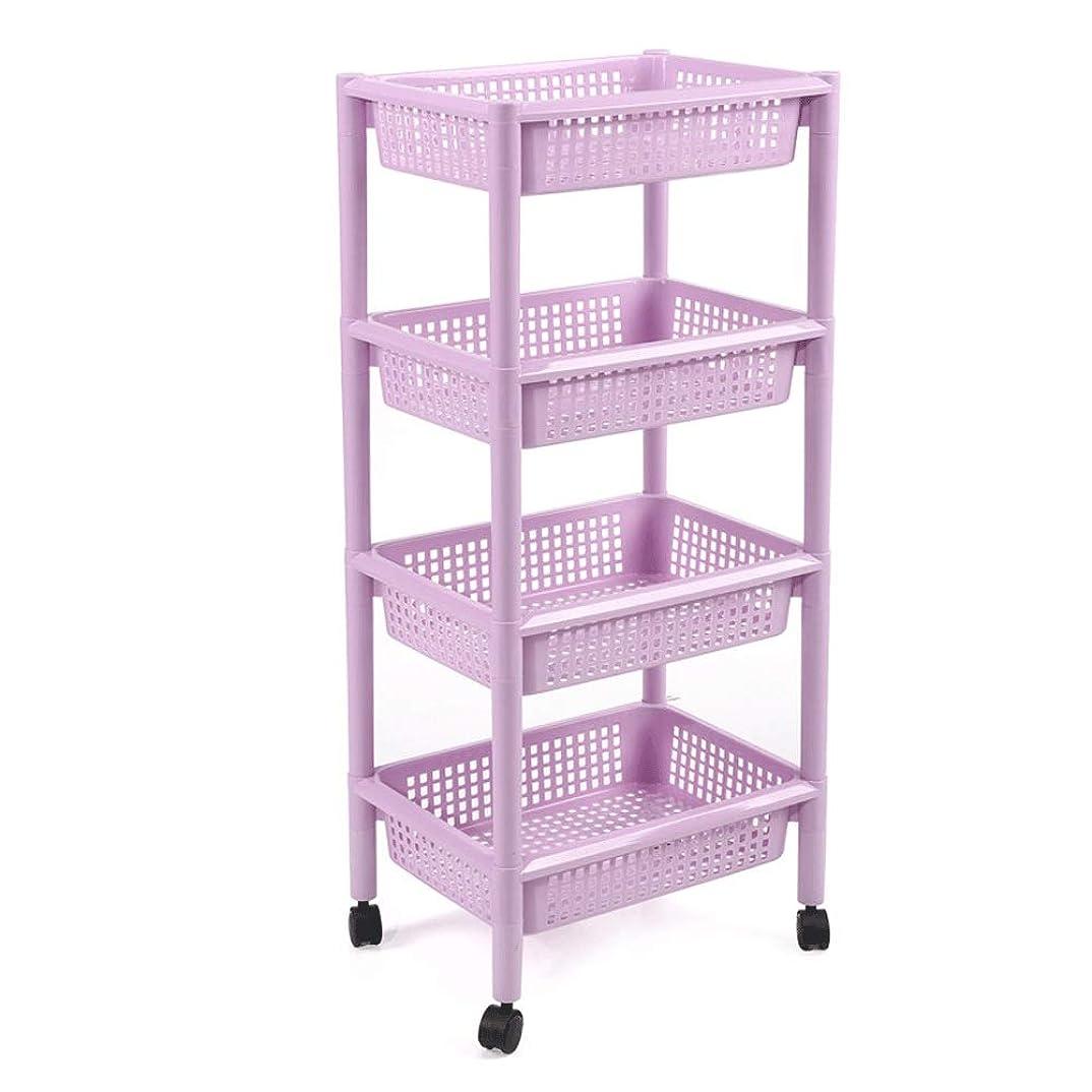 カートゴール承認するキッチン収納カート 4層のプラスチック貯蔵のバスケットの圧延の貯蔵のカートは台所のための貯蔵のカートを動かします 台所?部屋?居間?学習室?トイレ?浴室用 (Color : Purple, Size : 45x32.5x100)