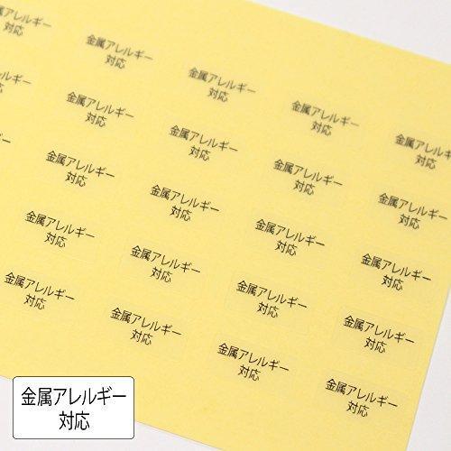 台紙用シール 10×5mm 日本製 アクセサリー台紙用 (金属アレルギー対応・透明, 250枚)