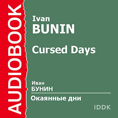 Cursed Days [Russian Edition] audiobook cover art