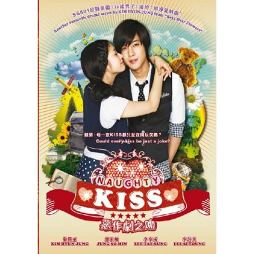 Naughty Kiss (Mischeivious Kiss / Playful Kiss) - Korean drama (4DVD - Complete Series) All Region with English Subtitles