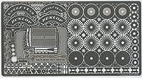 【Acu・Stion/アクステオン】1/24 マルティーニ ポルシェ 935-78 ターボ メカニカルパーツセット