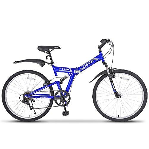 GTM FT200 Folding Mountain Bike