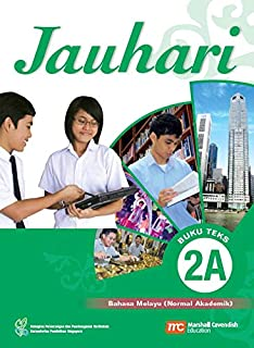 Malay Language Textbook 2A for Secondary Schools (MLSS) (Jauhari) (NA)