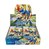 Pokemon Card Game Sword & Shield Expansion Pack Sword Box (Japon)