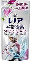 【P&G】レノア本格消臭 スポーツ・エアー リフレッシュエアリーフローラルの香り つめかえ用 400mL ×16個セット