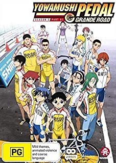 Yowamushi Pedal Grande Road Complete Series 1 (Ep.1-12) (Import Version)-Yowamushi Pedal Grande Road (Phase 2) Complete DVD Box 1 (1-12 episodes, 300 minutes) (24 episodes) Mushi Pedal Grand Road [DVD
