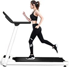 Coolbaby PBJ04 Folding Electric Treadmill with LED Display
