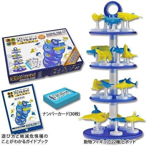 tomamos a los clientes como nuestro dios Colorata Ecological Balance Game Animal Animal Animal Pod Ocean Creatures (japan import)  bajo precio del 40%