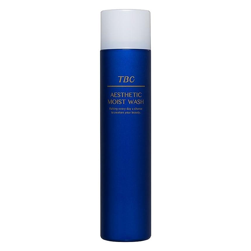 リル君主密TBC エステティックモイストウォッシュ 洗顔料/洗顔フォーム/泡洗顔/炭酸泡/無添加処方