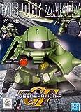 SDガンダム BB戦士 218 ザク2F型 プラモデル