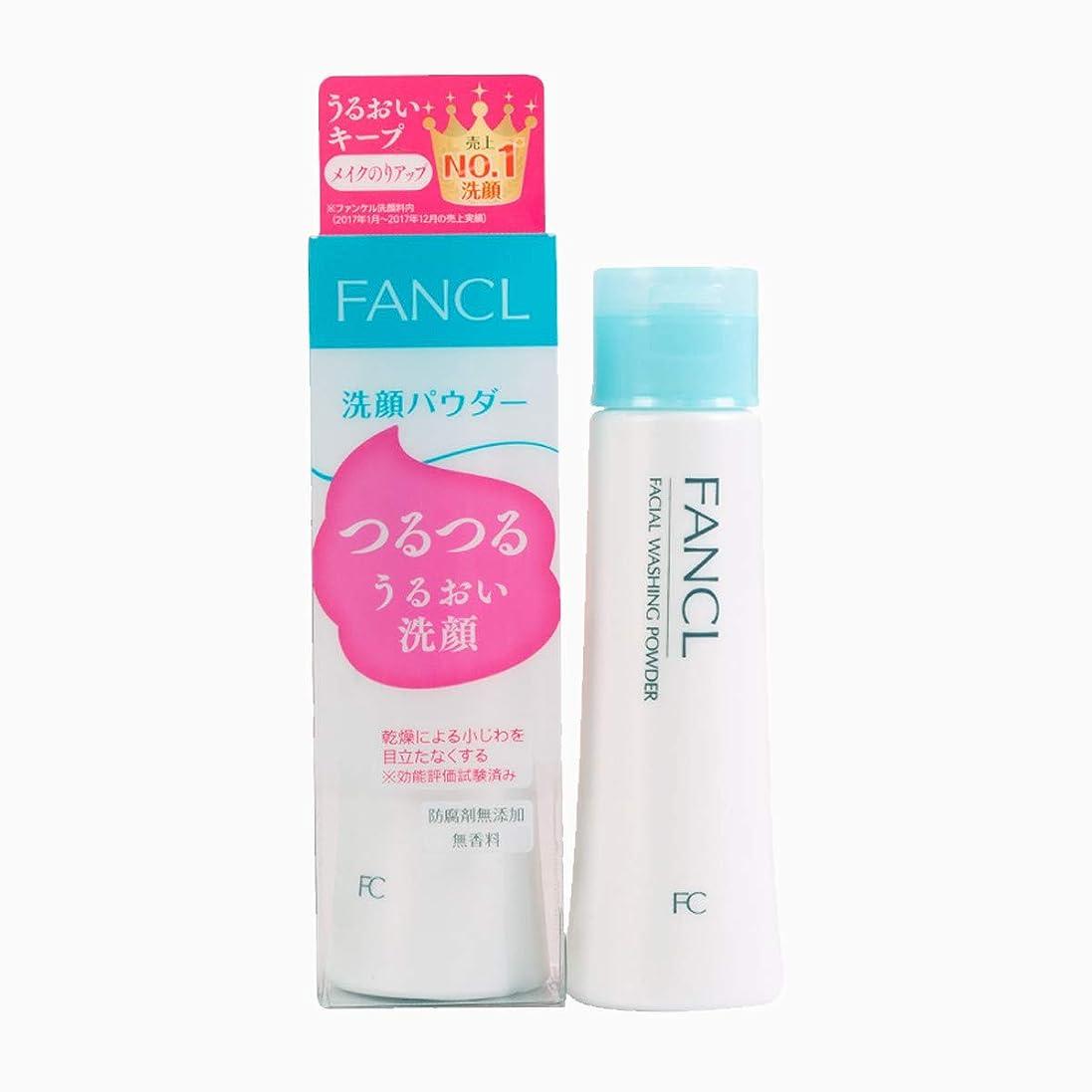 ポスターゴシップ誓約FANCL ファンケル 洗顔パウダー 50g【24入りケース】