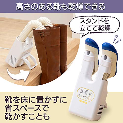 アイリスオーヤマ脱臭くつ乾燥機カラリエホワイトSD-C2-W
