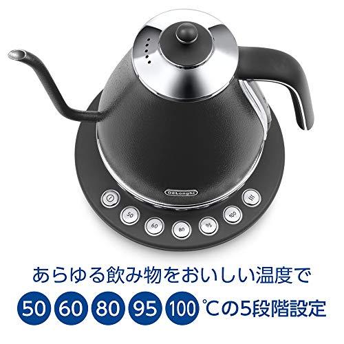Delonghi(デロンギ)『アイコナ温度設定機能付き電気カフェケトル(KBOE1230J)』