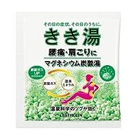 バスクリン きき湯 マグネシウム炭酸湯 30g 【医薬部外品】 4548514136625