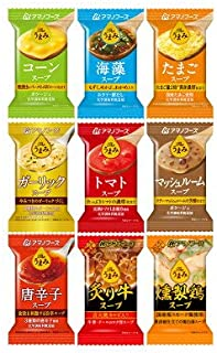 amano foods ltd