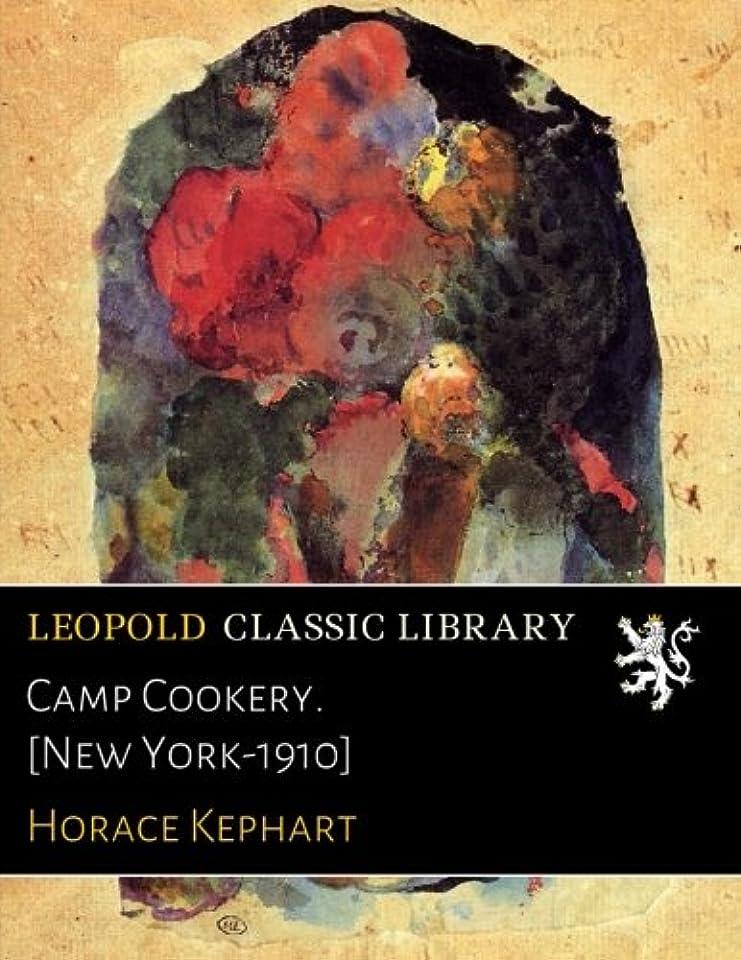 未就学ところで確執Camp Cookery. [New York-1910]