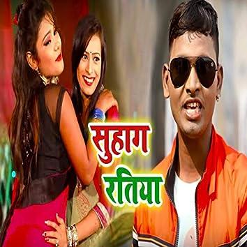 Shuhag Ratiya - Single