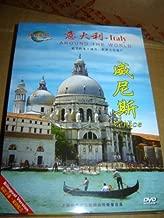 Around The World - Venice, Italy Travel DVD